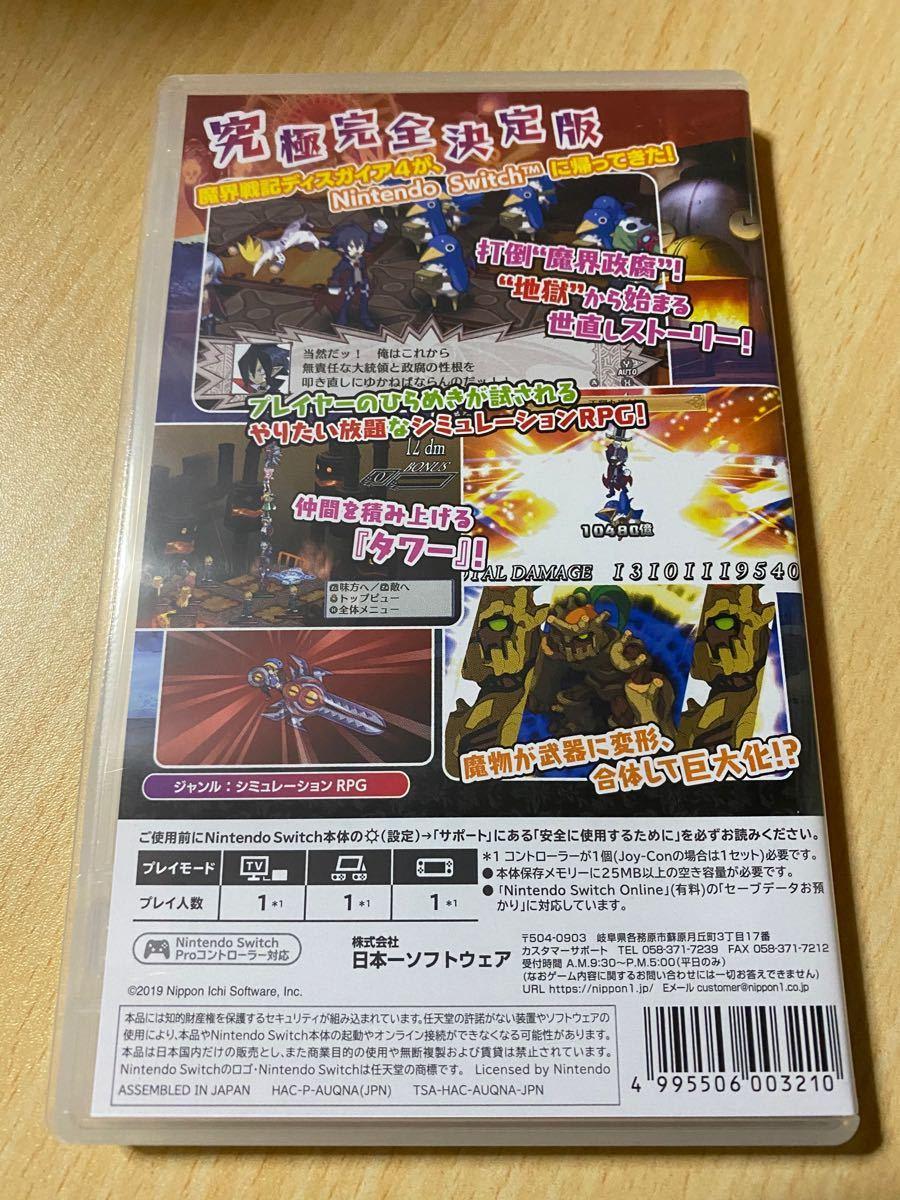 【Switch】 魔界戦記ディスガイア4 Return - Switch