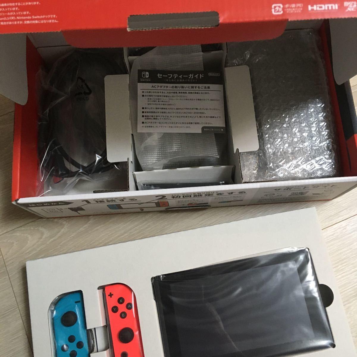ニンテンドースイッチ最新型 Nintendo Switch ネオンレッドブルー