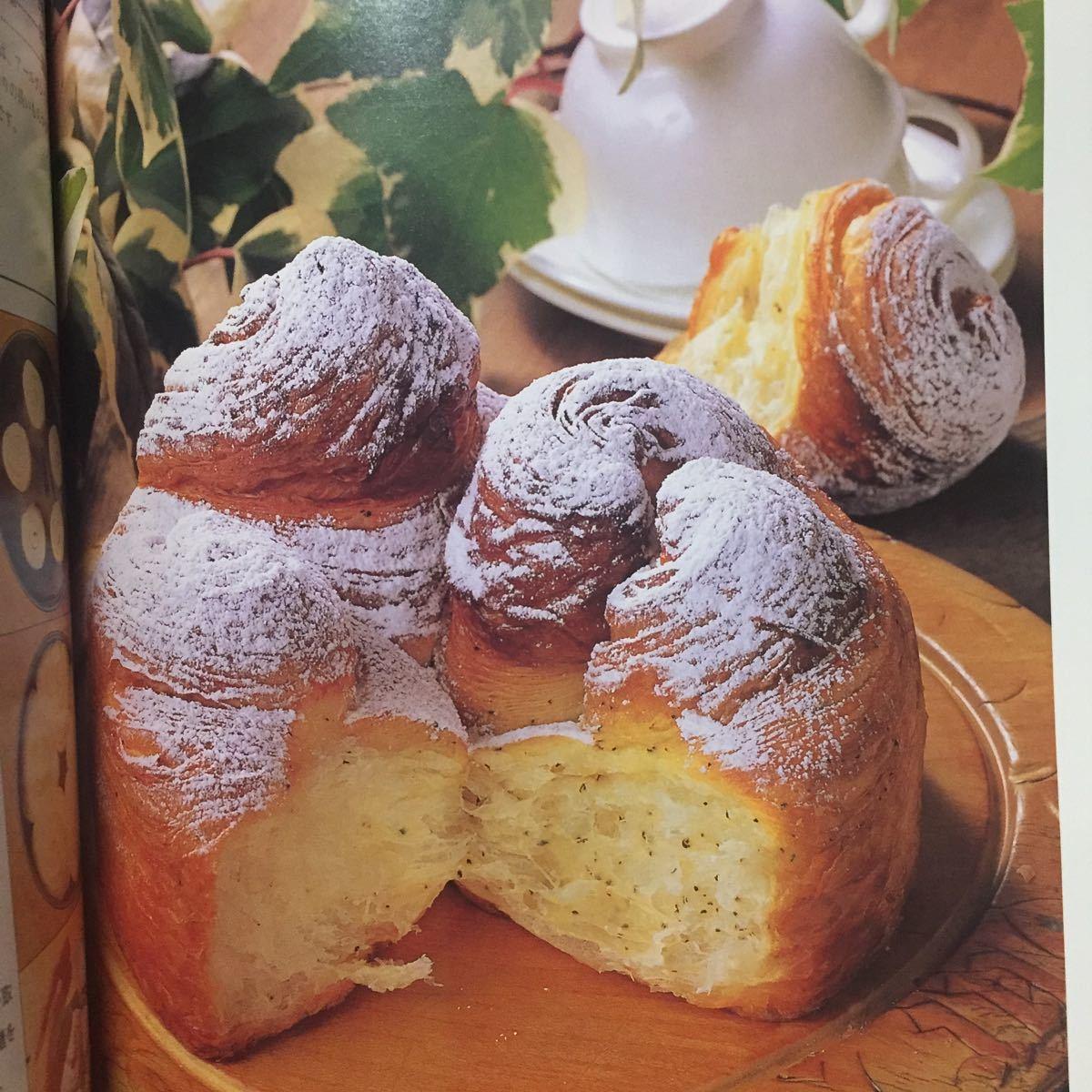 おかずパン、おやつパン