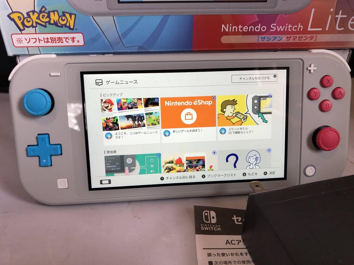 超美品★★ ニンテンドー スイッチ ライト本体★ザシアン・ザマゼンタ★ ACアダプター Nintendo Switch Lite