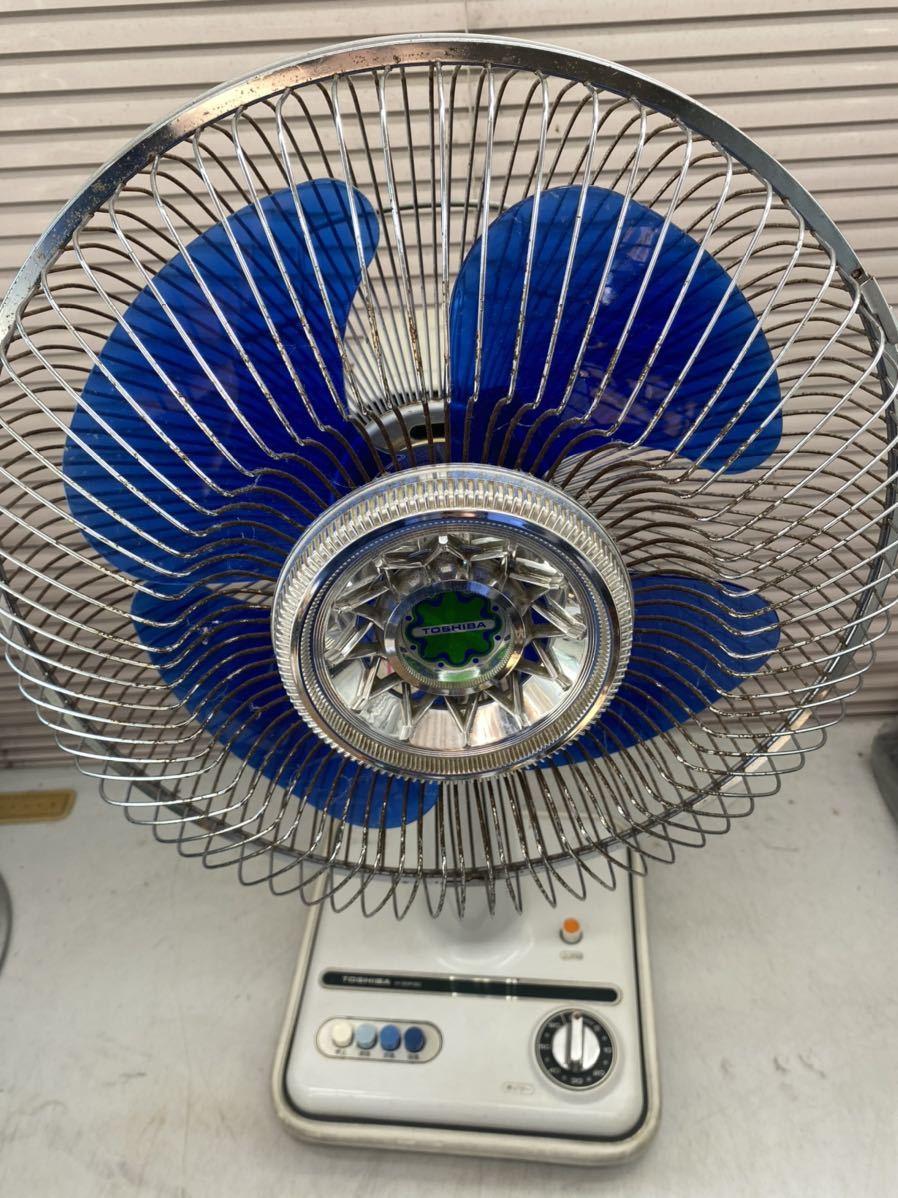 東芝 TOSHIBA 扇風機 H-30P30 昭和 レトロ ポップ 4枚羽根 青色 難あり 動作確認 現状品_画像2