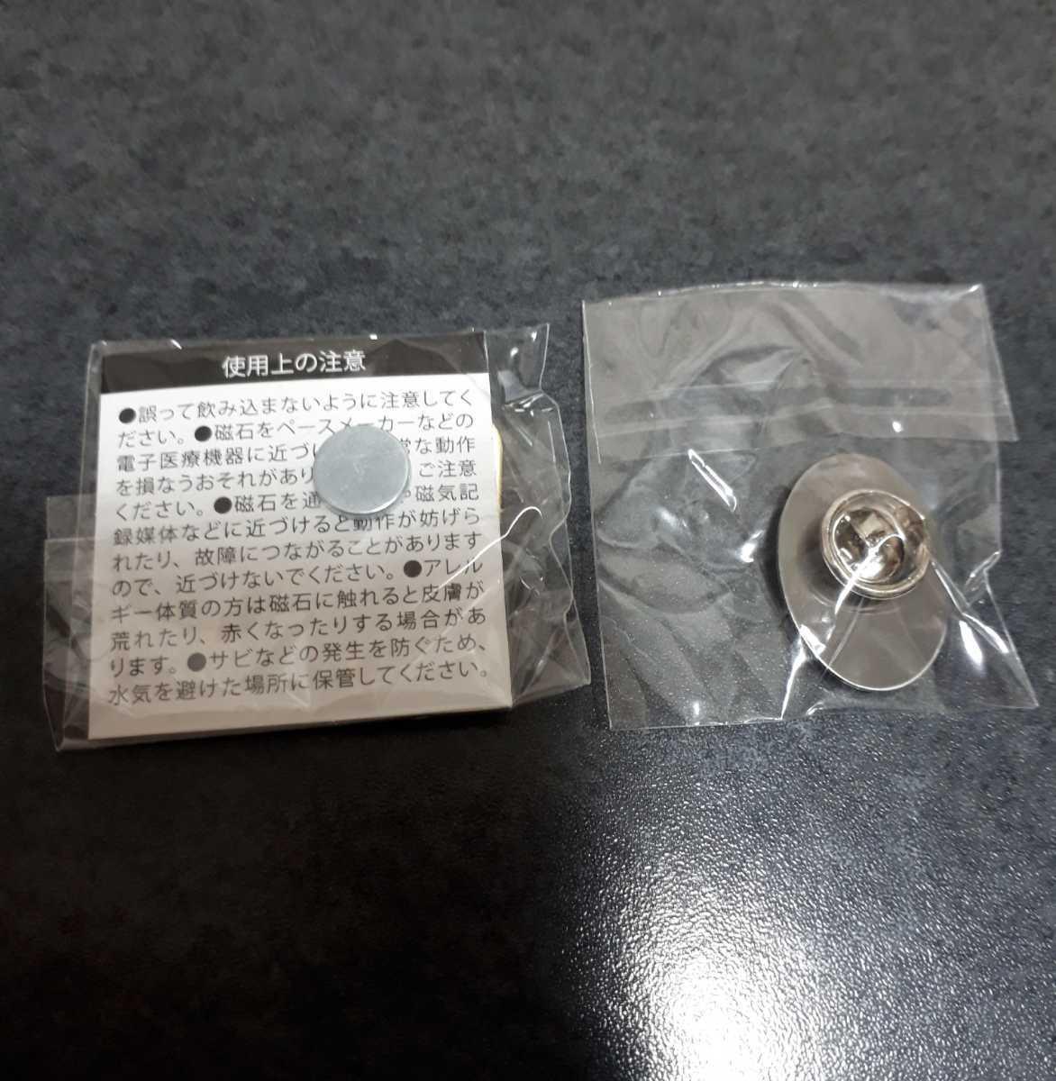 ピンバッチ 東京オリンピック 2020 ワールドカップ ラグビー 2個セット ピンバッジ ピンズ 未使用
