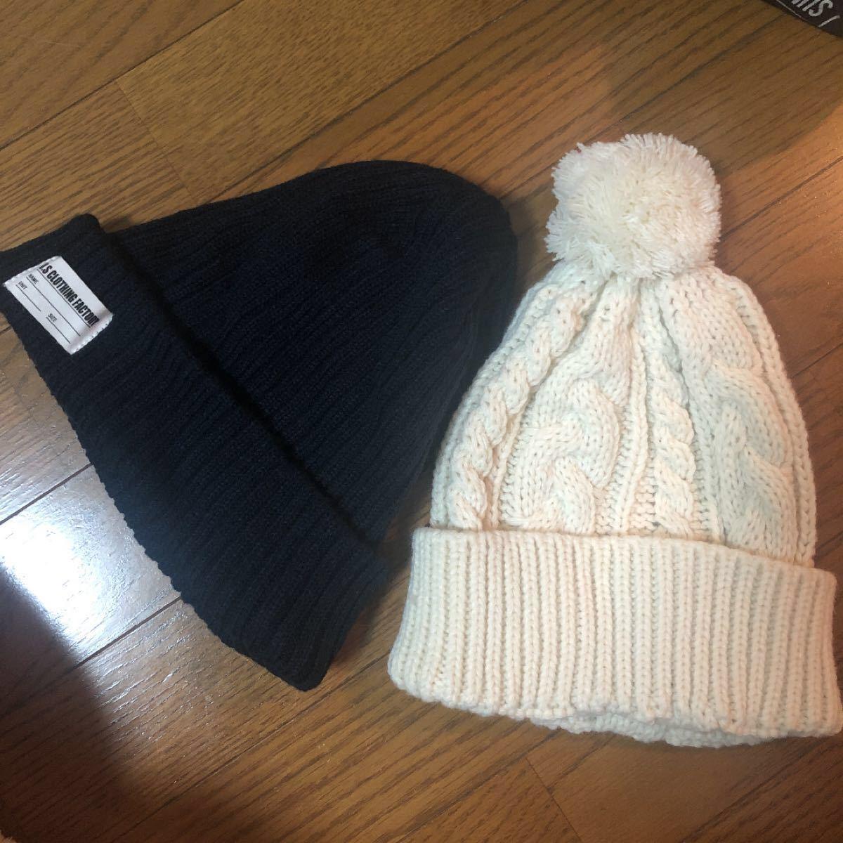 ニット帽 ニットキャップ 帽子 冬 スキー ボンボン付き ケーブル編み