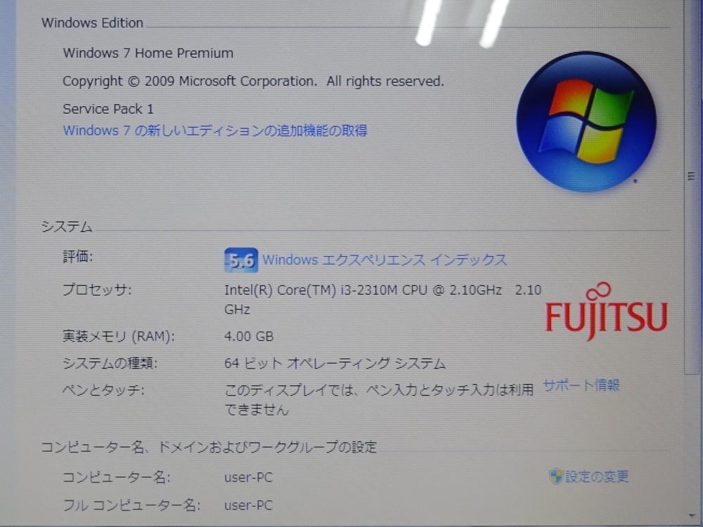 富士通 ノートパソコン LIFEBOOK AH54/D/Core i3 2310M 2.1GHz/4GB/500GB/優良品_画像2
