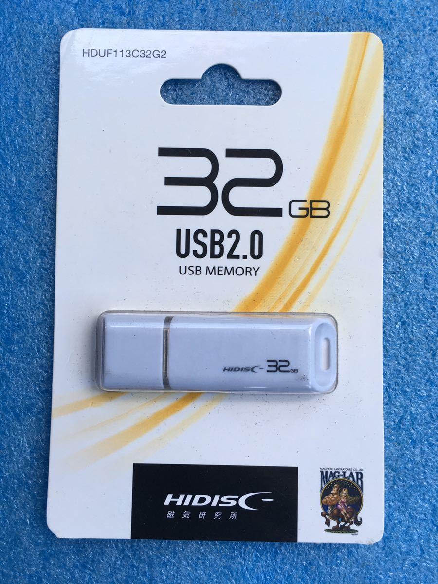 磁気研究所 HDUF113C32G2 HIDISC USB 2.0 フラッシュドライブ 32GB キャップ式 白_画像1