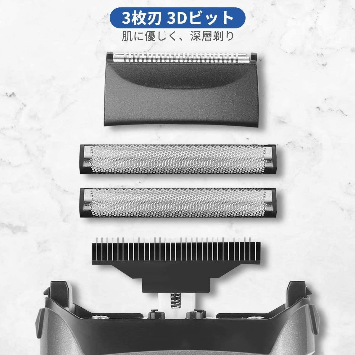 電気シェーバー 髭剃り電動充電式 水洗い可能 お風呂剃り対応 (シルバーグレー)