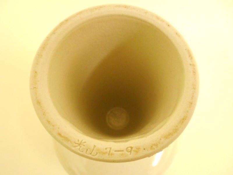 花器 陶器 花瓶 花入れ 華道_画像4