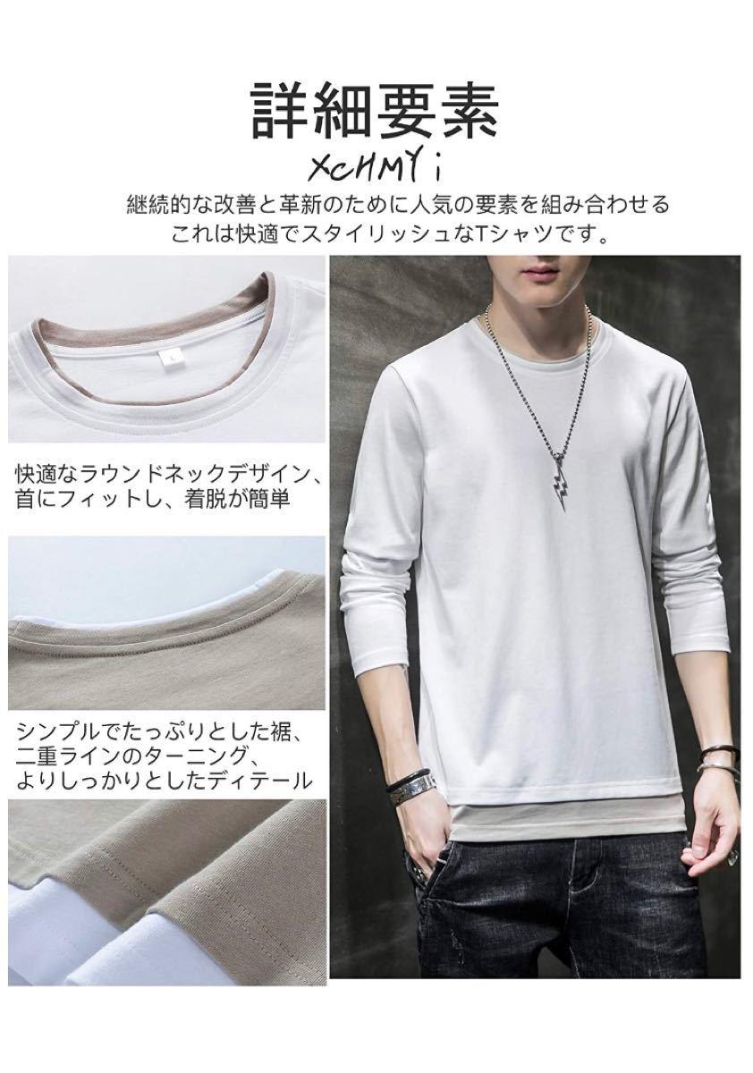 Tシャツ メンズ 無地 長袖 カットソー カジュアル おおきいサイズ XL