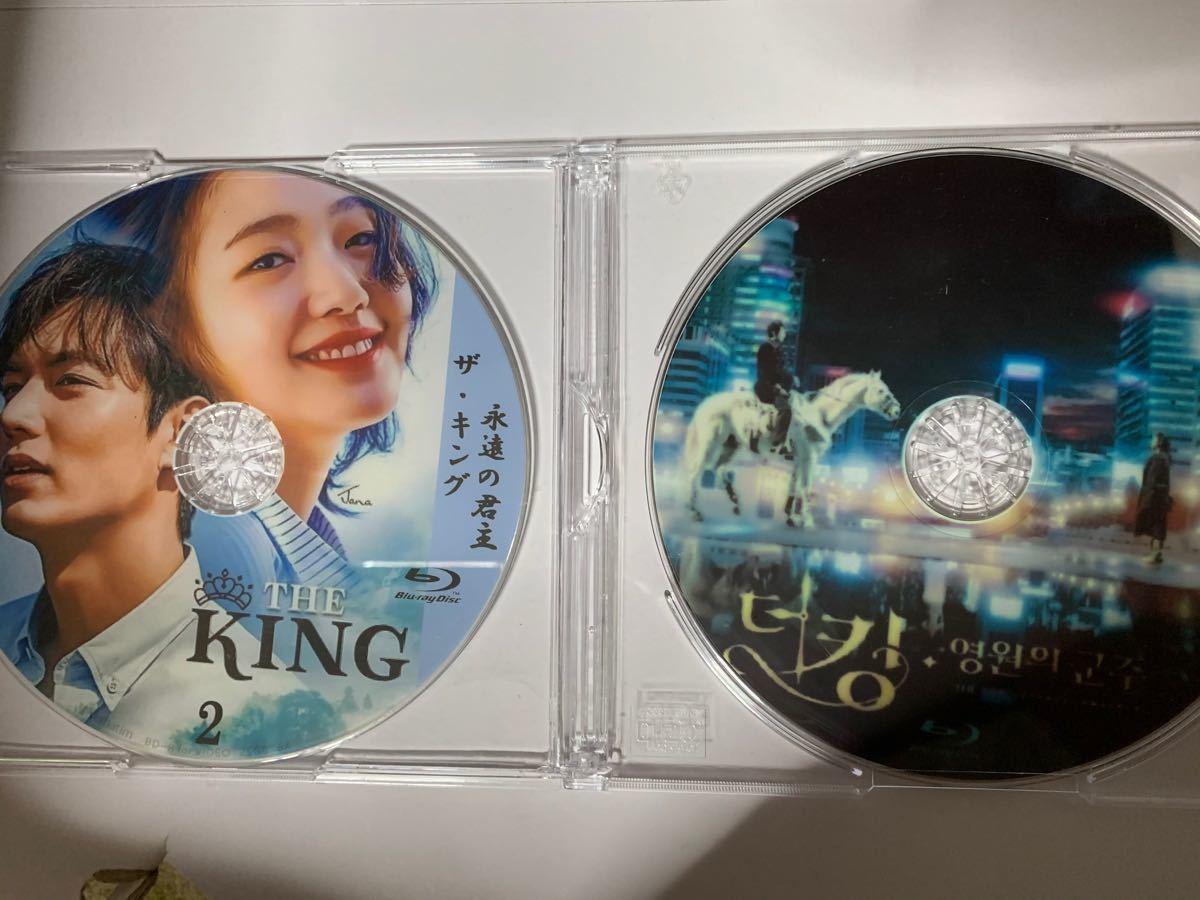 ☆韓国ドラマ☆『ザ・キング』 Blu-ray  全話 CDケース入