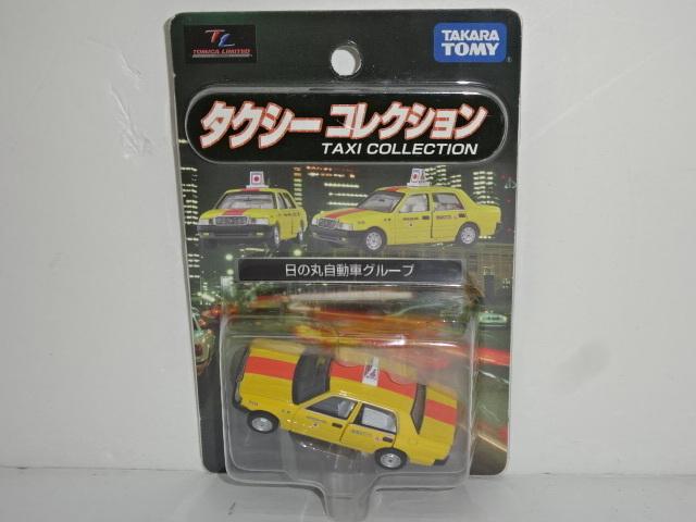 35EY●未開封 タカラ トミカリミテッド タクシーコレクション 日の丸自動車グループ TAKARA TOMY_画像1