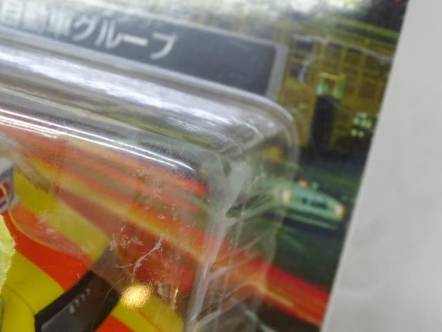 35EY●未開封 タカラ トミカリミテッド タクシーコレクション 日の丸自動車グループ TAKARA TOMY_画像6