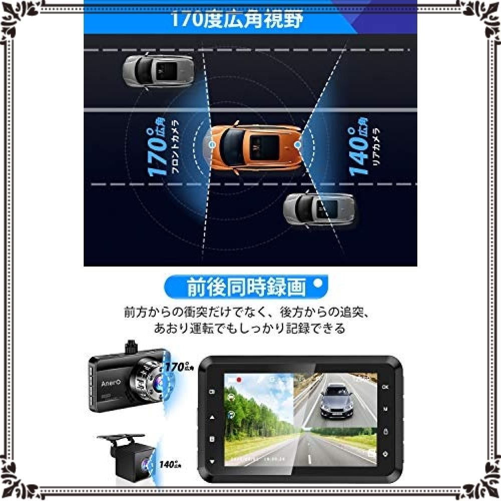 ◇◆新品◆◇色ブラック 【2020最新版 32GB SDカード付き】 ドライブレコーダー 前後カメラ 赤外線暗視ライト 1296P_画像3