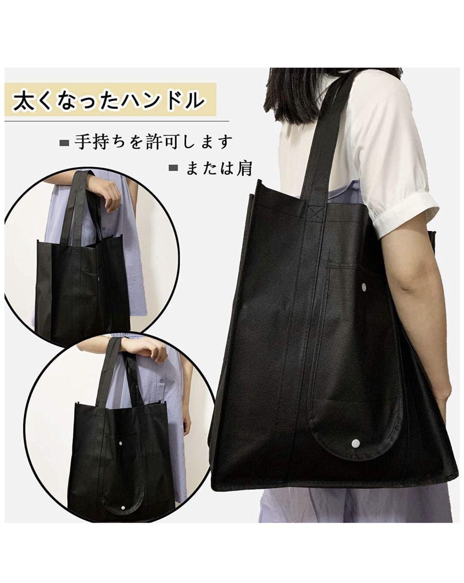 エコバッグ 折りたたみ 買い物袋 コンビニバッグ ショッピングバッグ コンパクト 折りたたみバッグ マイバッグ 大容量 防水素材 軽量丈夫