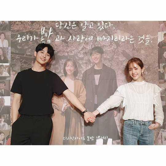 韓国ドラマ 春の夜 DVD全話