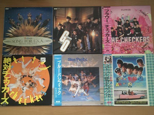 チェッカーズ 8枚 + Cute Beat Club Band 2枚 /帯付あり/ LP・12インチレコード10枚セット_画像2