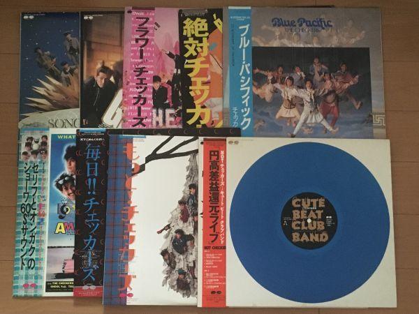 チェッカーズ 8枚 + Cute Beat Club Band 2枚 /帯付あり/ LP・12インチレコード10枚セット_画像1