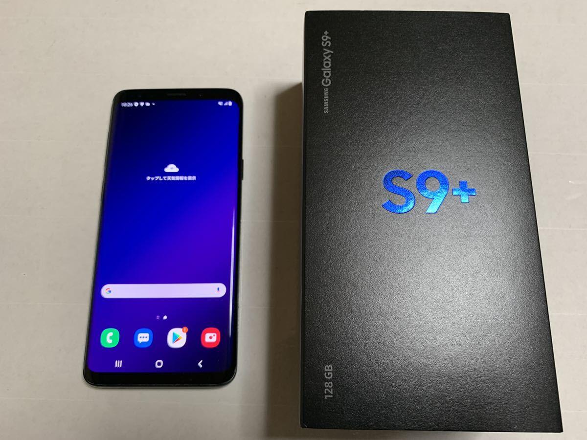 送料無料 海外版SIMフリー SAMSUNG GALAXY S9+ 英国版 SM-G965F 128GB 6GB ミッドナイトブラック 黒 美品 中古 plus docomo softbank_画像1