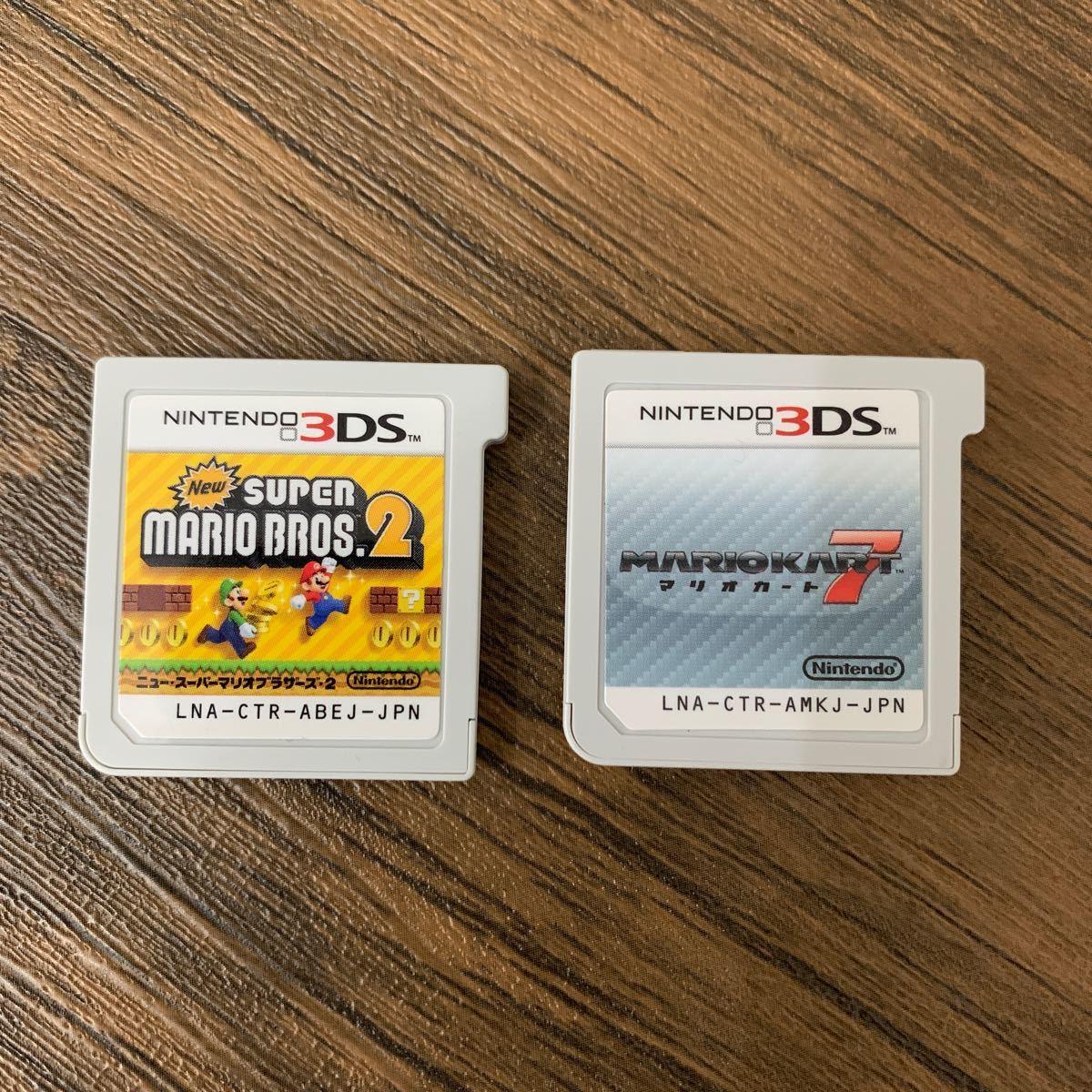 マリオカート7 スーパーマリオブラザーズ2 3DSソフト