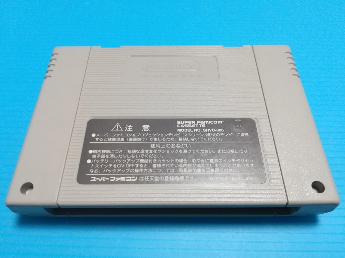 SFC スーパーファミコンソフト 星のカービィ3 & スーパーデラックス