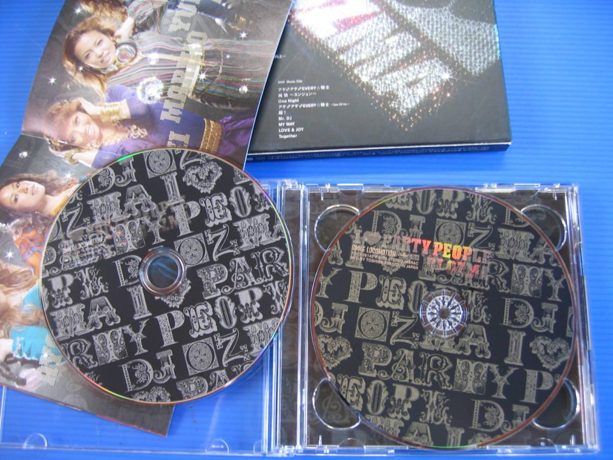 CD★送料無料★I LOVE PARTY PEOPLE (DVD付) DJ OZMA★No2140_画像2