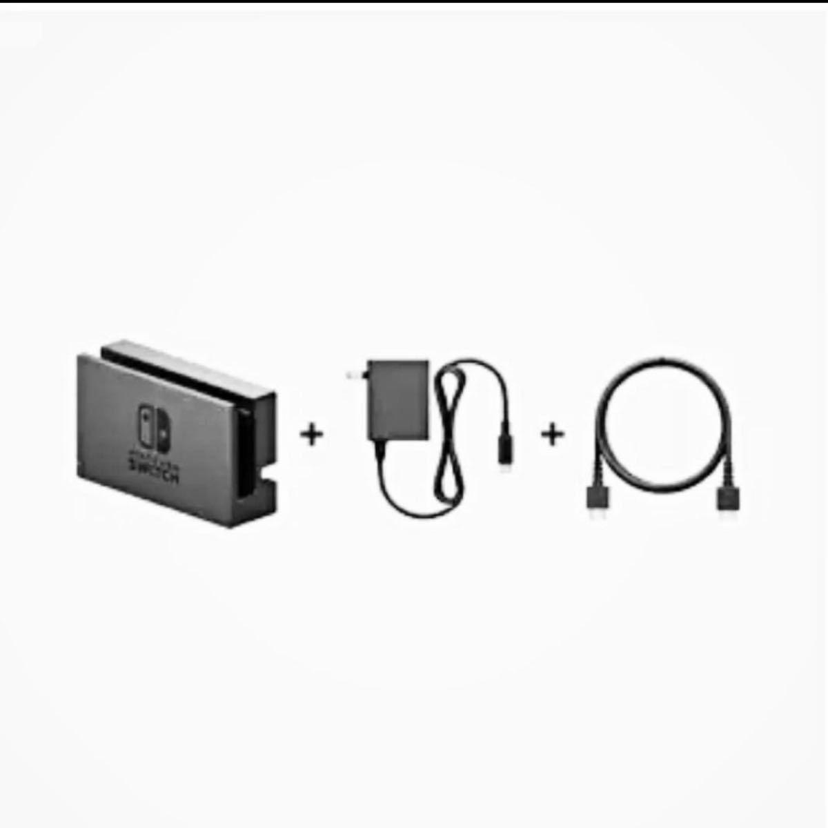 Nintendo Switch本体 ネオンパープル ネオンピンク スイッチケース