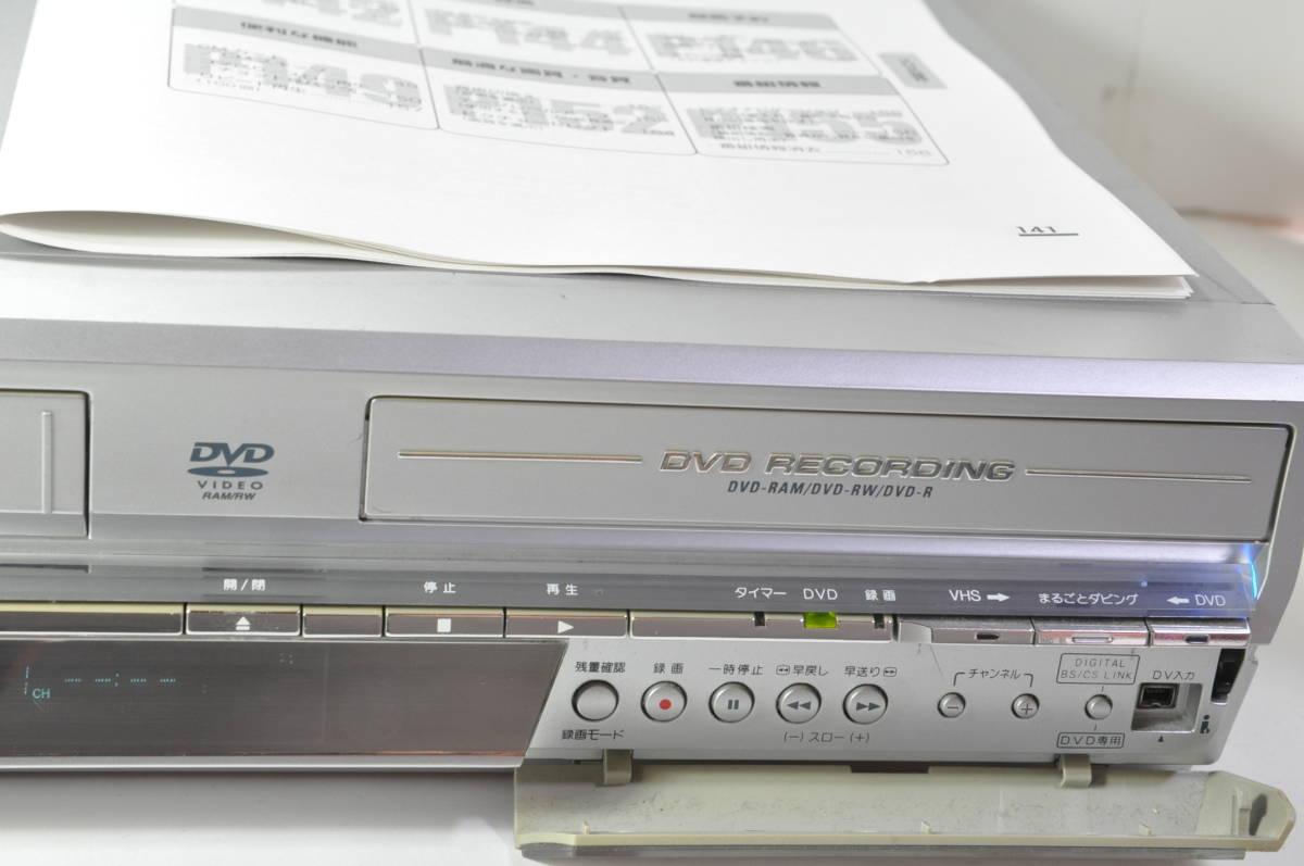 ★VHS→DVDダビングOK★ビクター DR-MF1 VHS⇔DVDダビングデッキ!純正リモ付 抜粋説明書有!ダビング動作確認写真あります♪_画像5