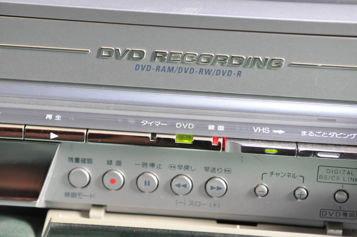 ★VHS→DVDダビングOK★ビクター DR-MF1 VHS⇔DVDダビングデッキ!純正リモ付 抜粋説明書有!ダビング動作確認写真あります♪_画像9