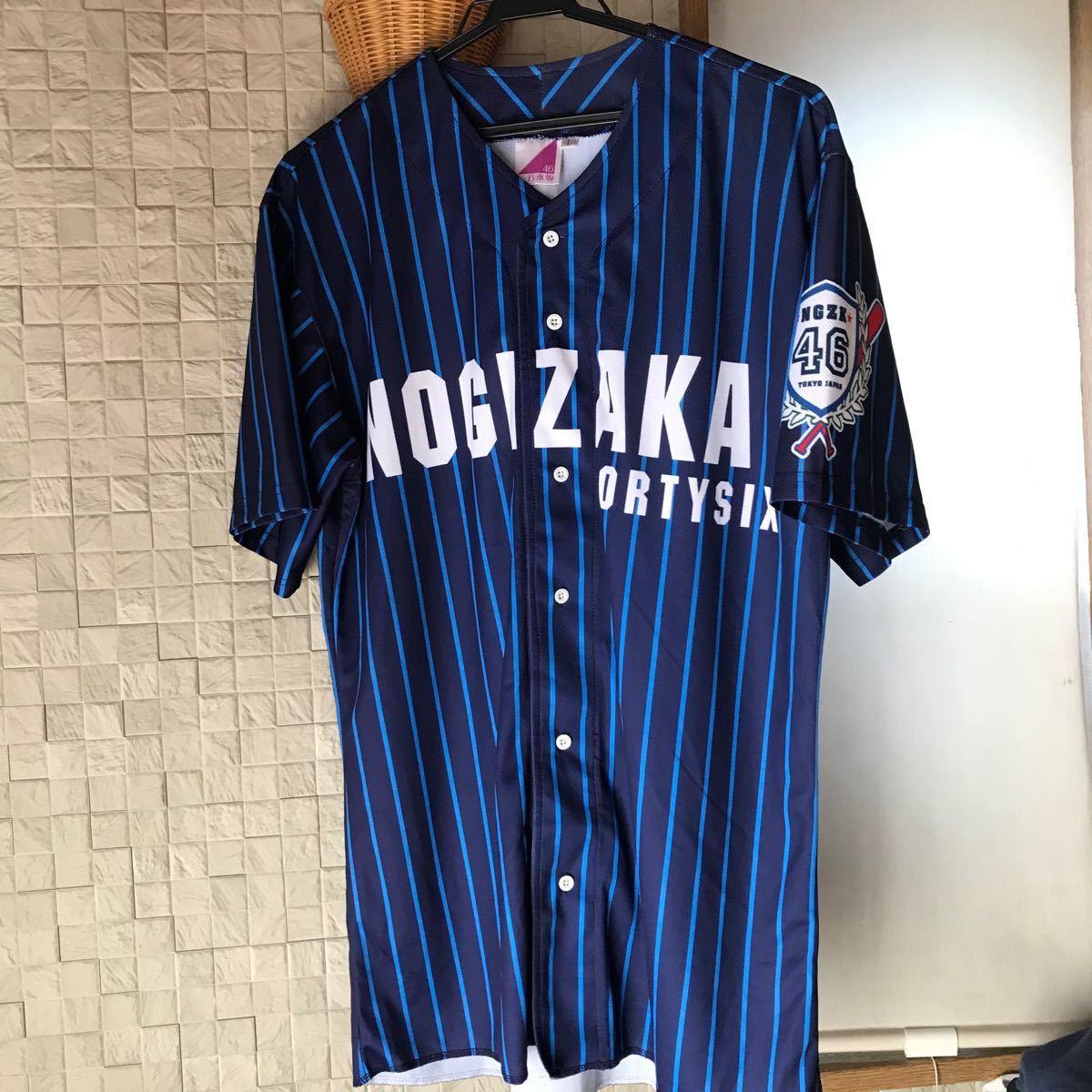 乃木坂46 齋藤飛鳥 ベースボールシャツ