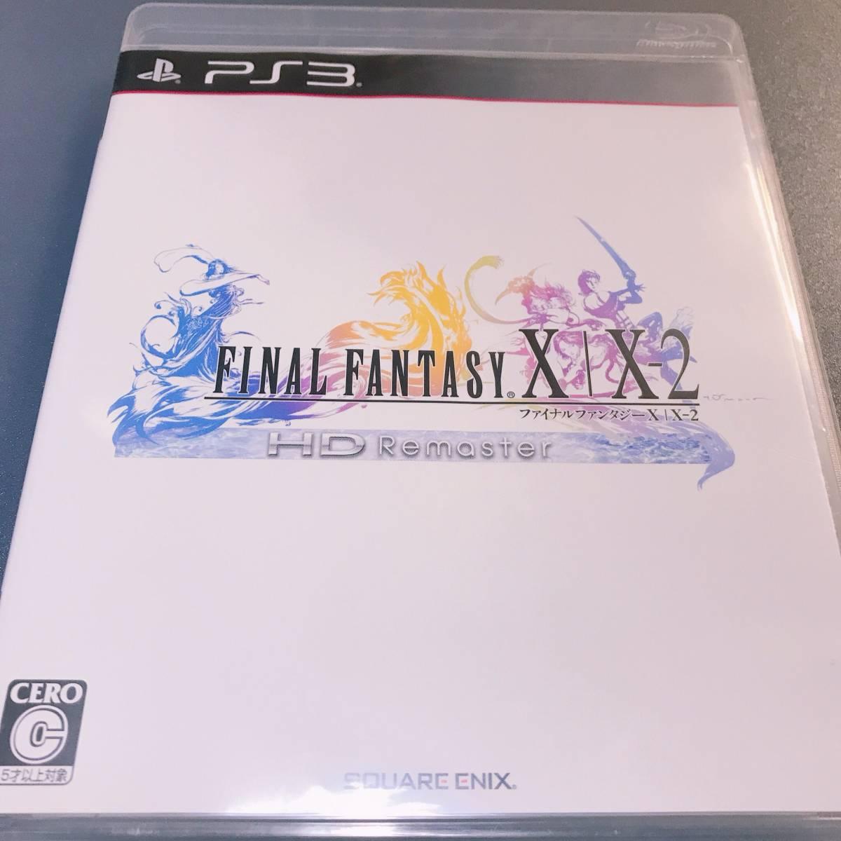 PS3 ファイナルファンタジーX FINAL FANTASY X HDリマスター ファイナルファンタジー10