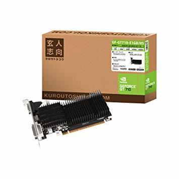 1GB 玄人志向 NVIDIA GeForce GT 710 搭載 グラフィックボード 1GB GF-GT710-E1GB/HS_画像1