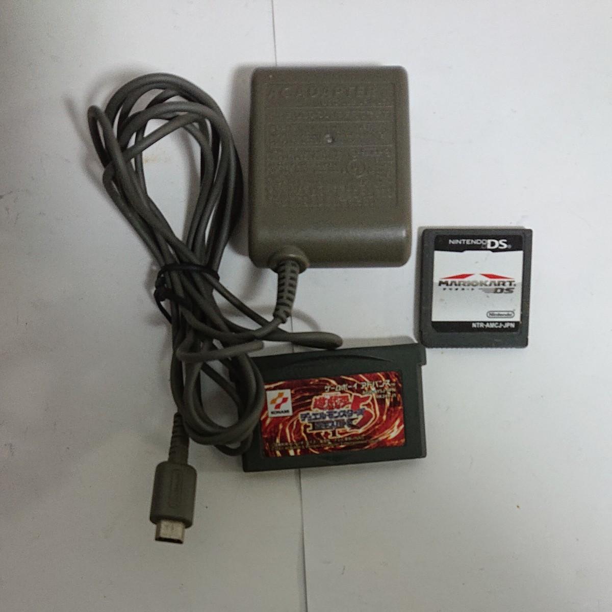 ニンテンドーDS Lite & ソフトセット