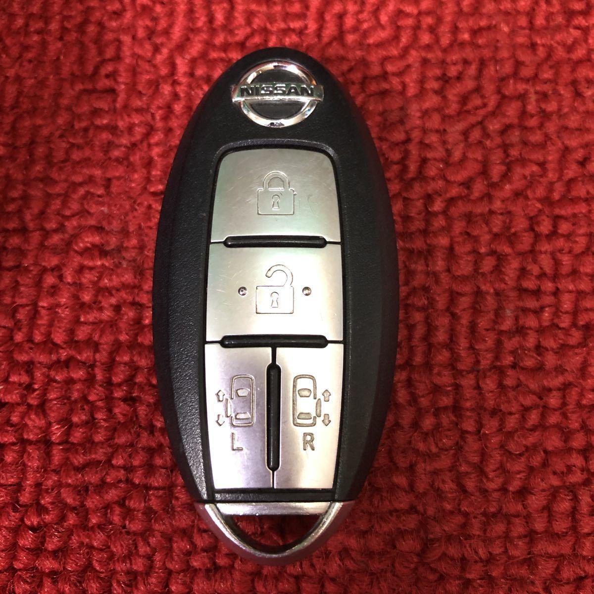 日産 純正 インテリジェントキー スマートキー キーレス 4ボタン 両側パワースライドドア 作動確認済 LL492_画像1