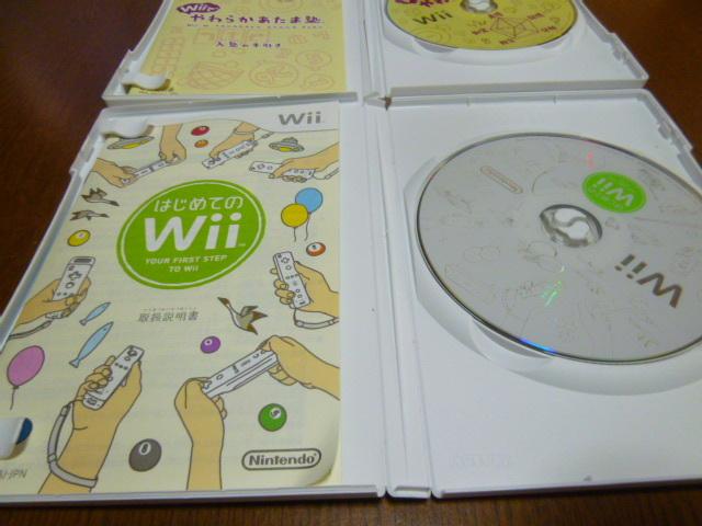 H45【送料無料】Wii ソフト セット Wiiでやわらかあたま塾 はじめてのWii (クリーニング 動作確認済)まとめ