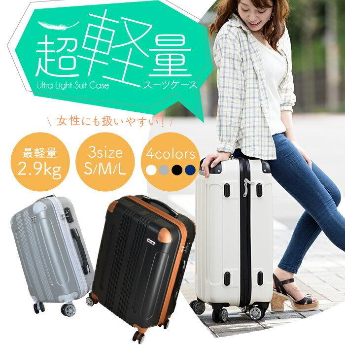 ムーク◆超軽量 スーツケース 機内持ち込み キャリーケース キャリーバック 小型 かわいい Sサイズ ネイビー_画像3