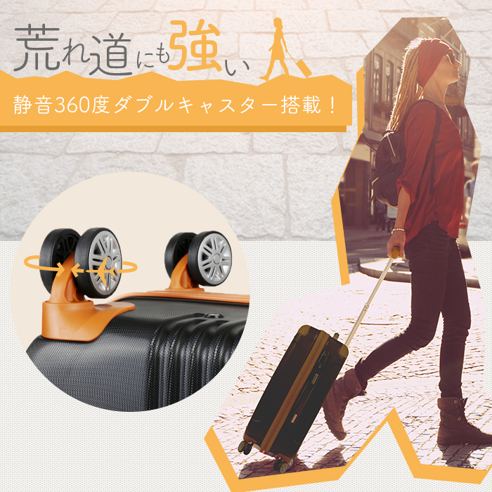 ムーク◆超軽量 スーツケース 機内持ち込み キャリーケース キャリーバック 小型 かわいい Sサイズ ネイビー_画像7