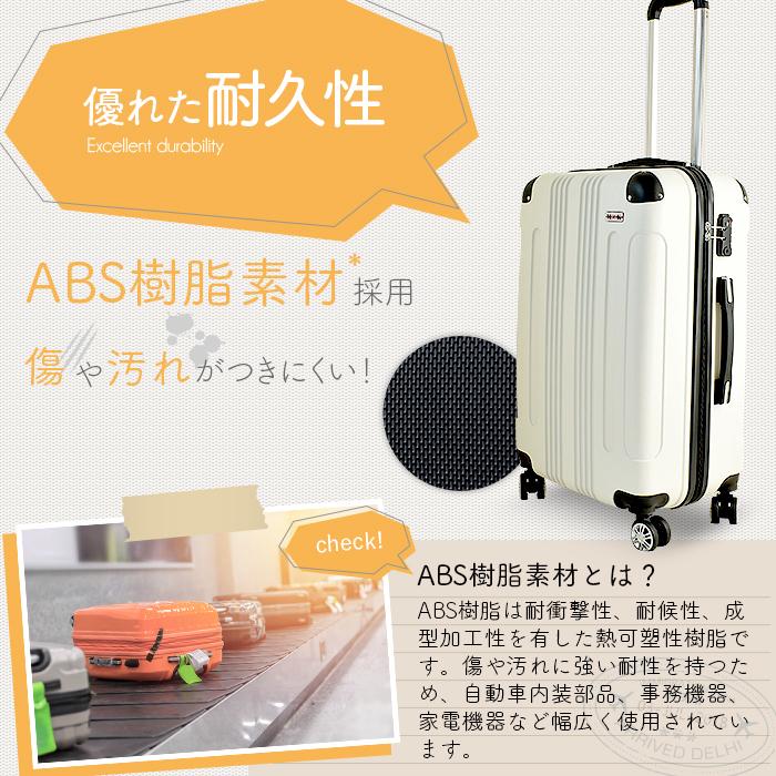 ムーク◆超軽量 スーツケース 機内持ち込み キャリーケース キャリーバック 小型 かわいい Sサイズ ネイビー_画像6
