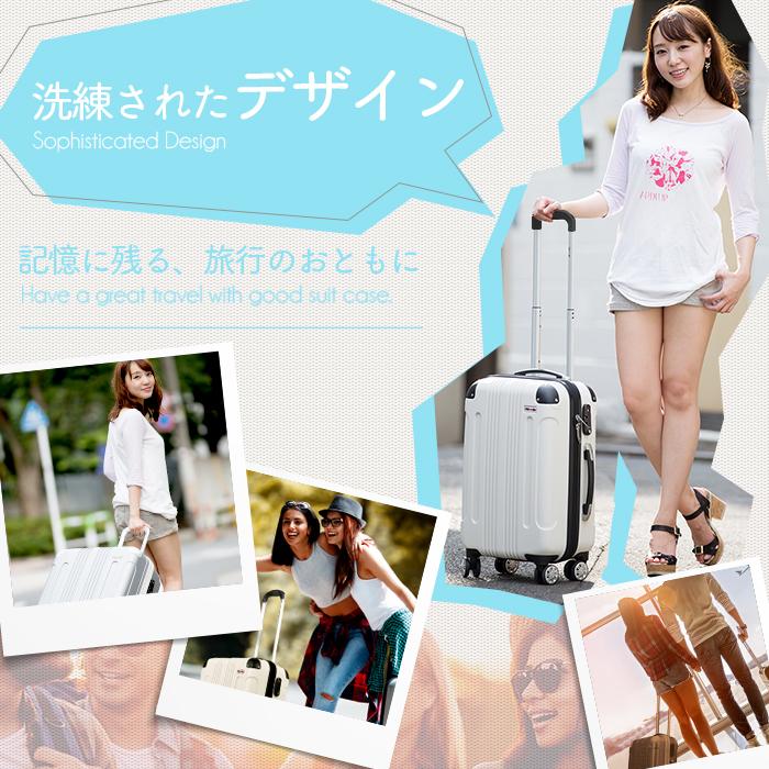 ムーク◆超軽量 スーツケース 機内持ち込み キャリーケース キャリーバック 小型 かわいい Sサイズ ネイビー_画像5