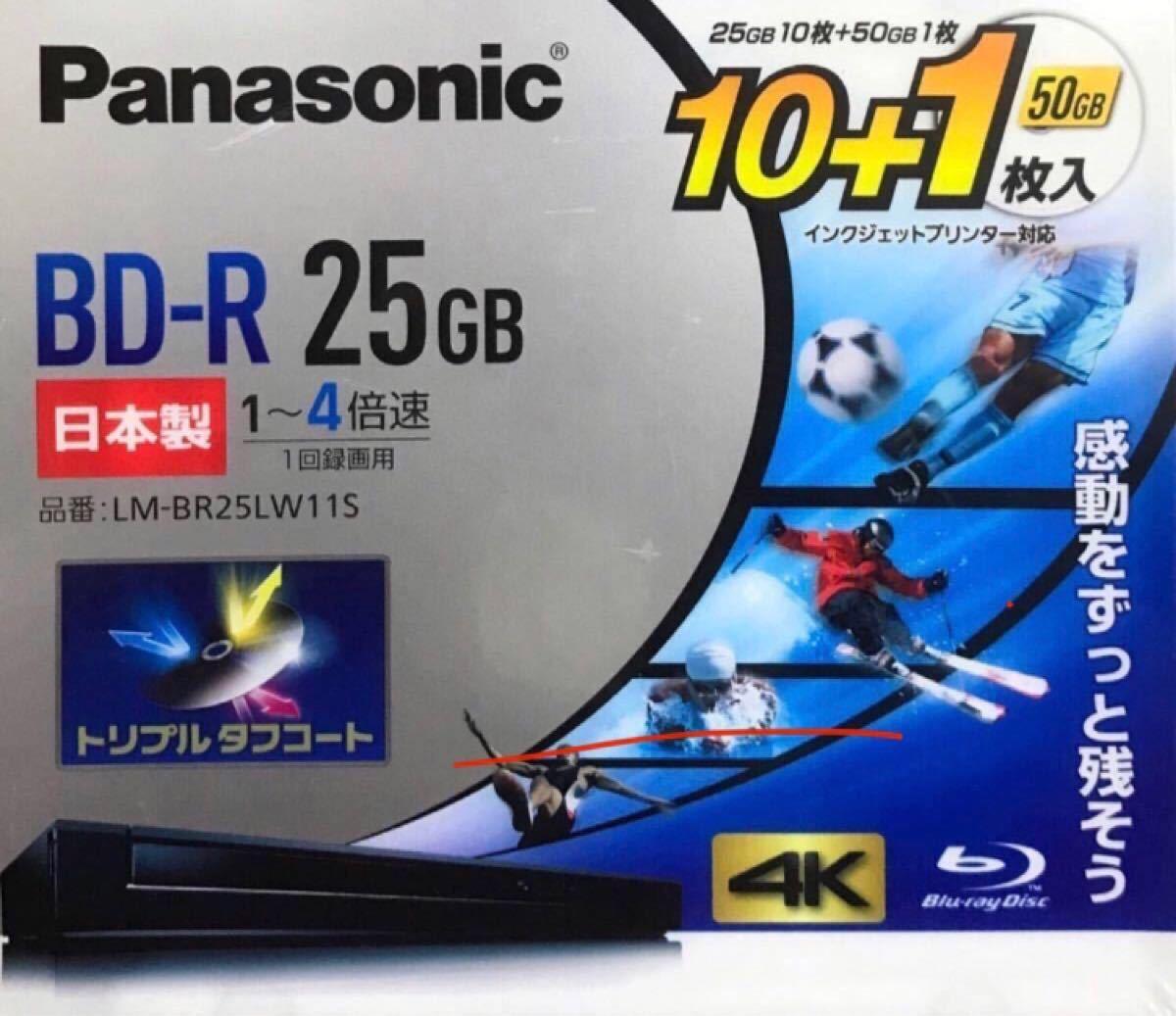 パナソニック 4倍速ブルーレイディスク25GB10枚+50GB1枚
