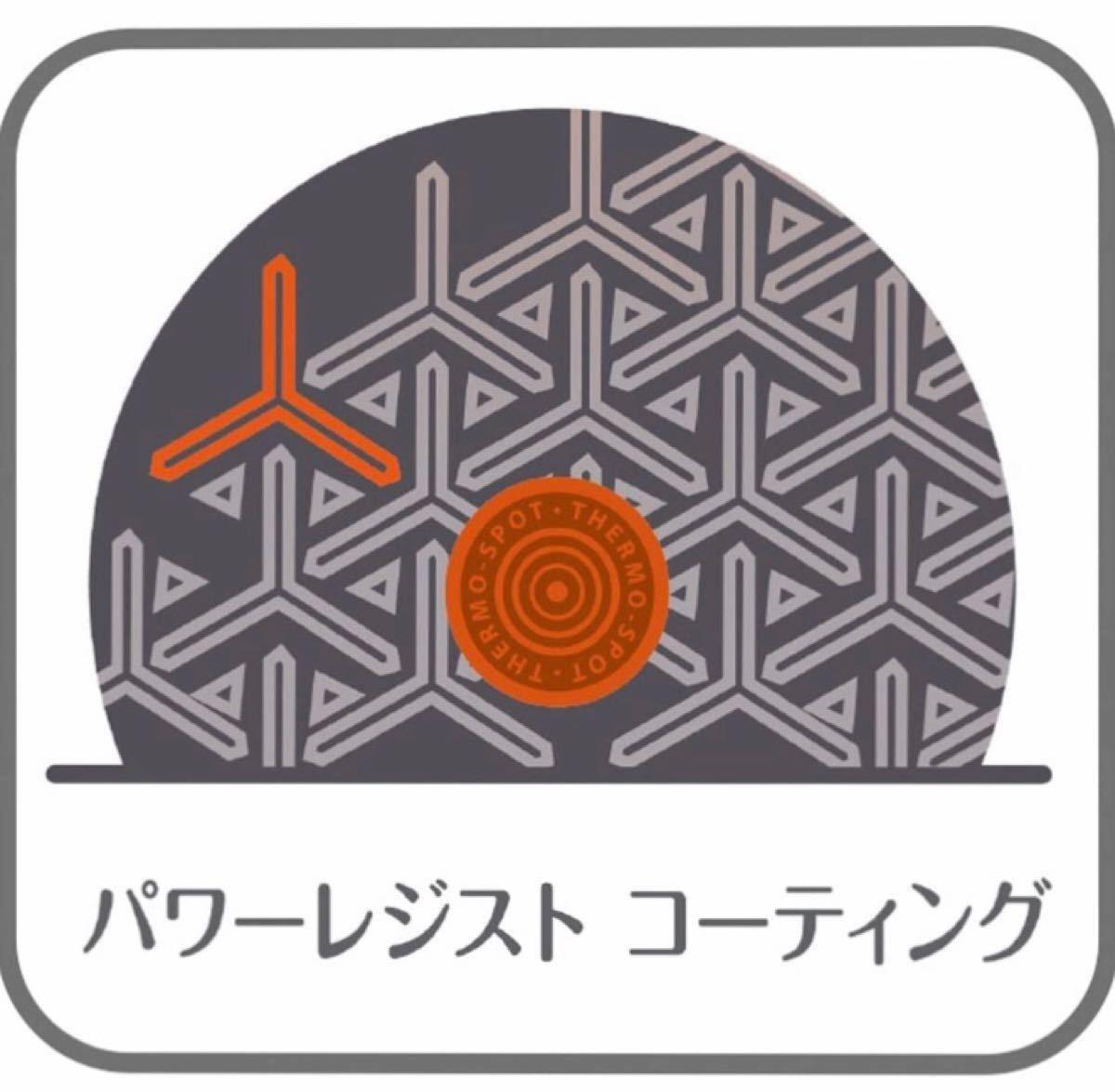 ティファールフライパン26cm「コンフォートマックス」IHステンレスフライパン