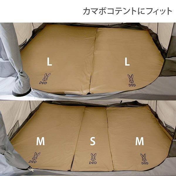 新品 DOD CM3-622-TN タンカラー ソトネノサソイ Lサイズ エアマット キャンプ アウトドア レジャー バーベキュー フェス ベッド丸洗い防災