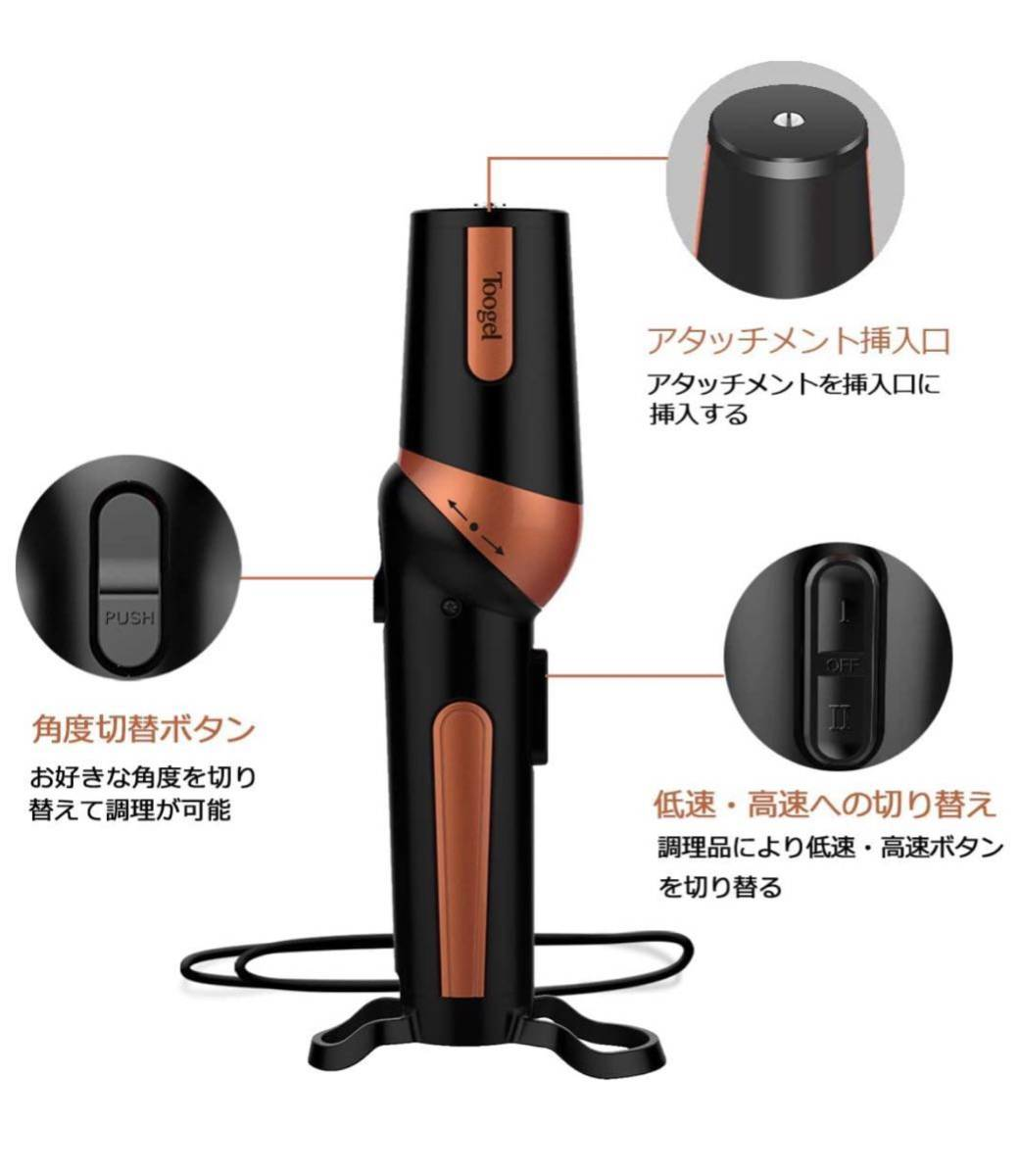 ハンドミキサー 1台3役 ハンドブレンダー 電動ミキサー 泡立て器 攪拌機 小型 飛び散り防止 多機能 ホイッパー チョッパー ビーター付き