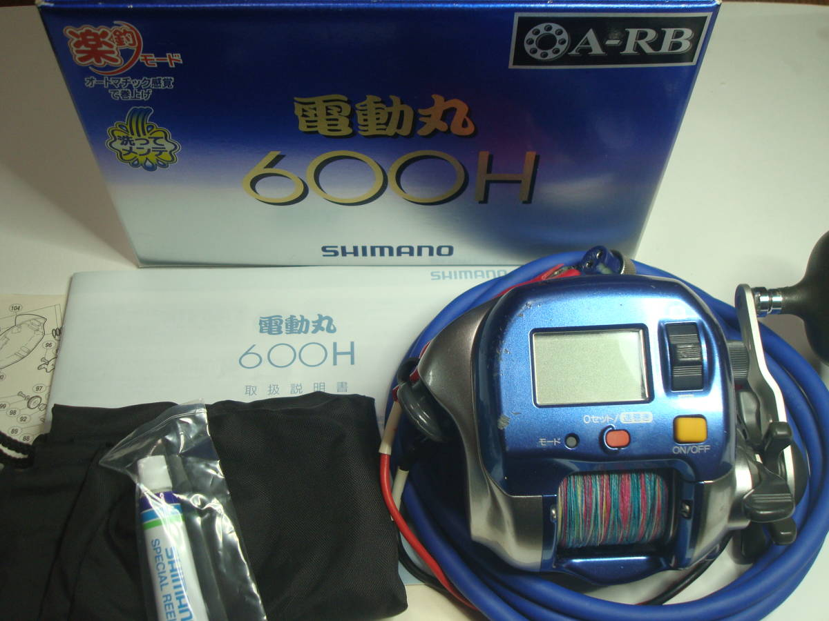 shimano 電動丸 600H