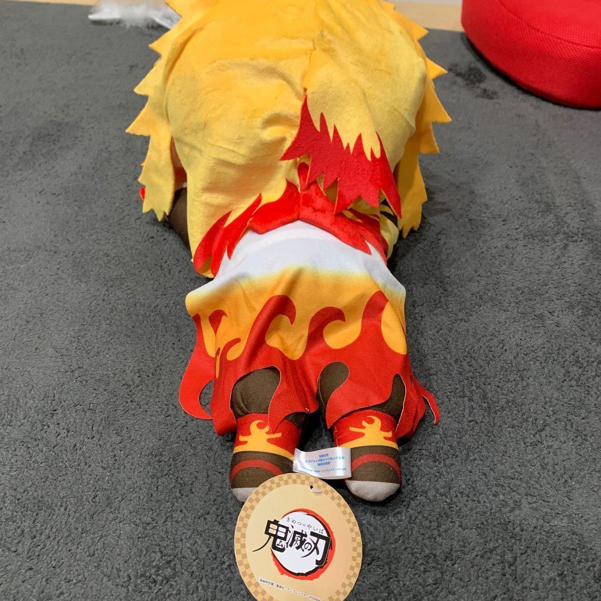 【値下げ中】鬼滅の刃 煉獄杏寿郎 メガジャンボ寝そべりぬいぐるみ