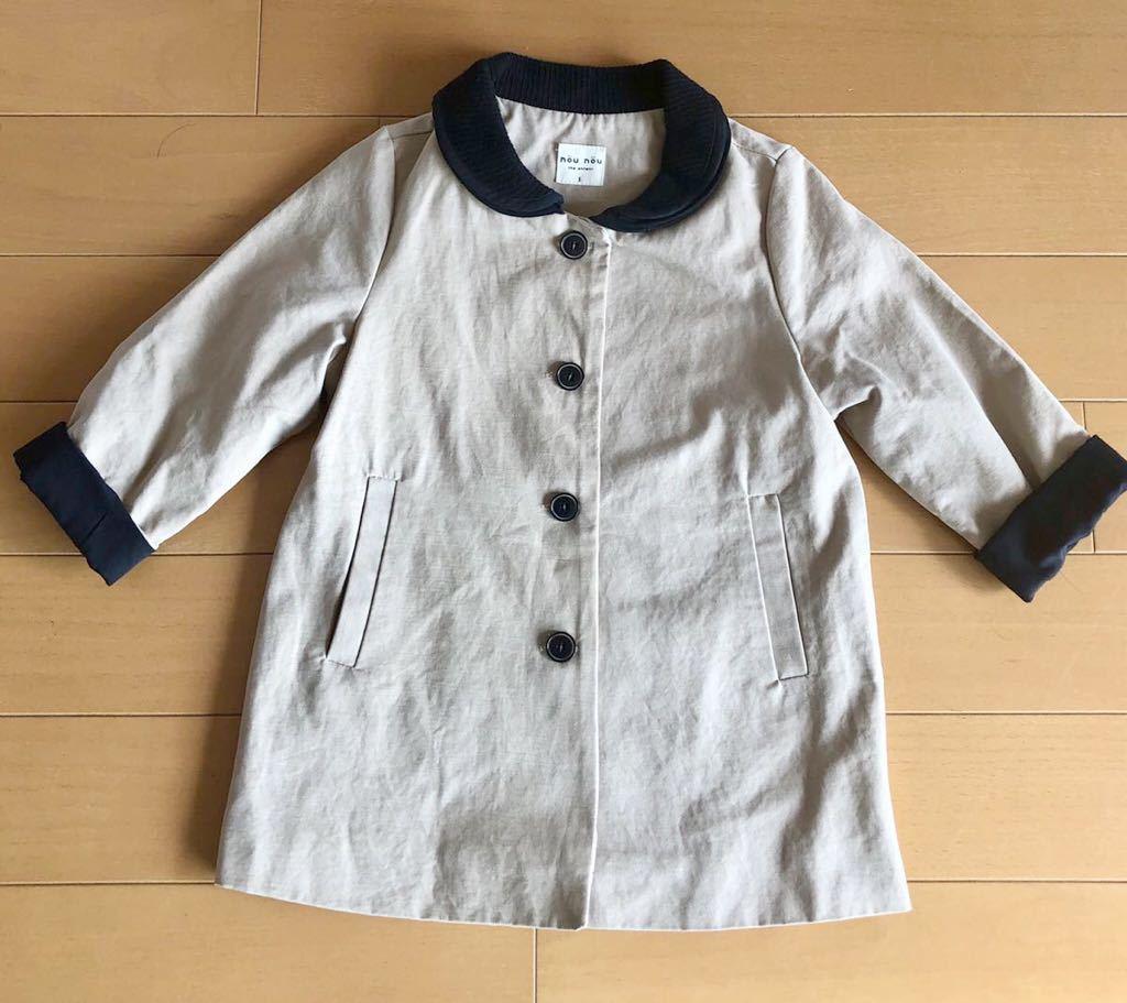 ベスト、ジャケット セット 秋冬 サイズ115_画像2