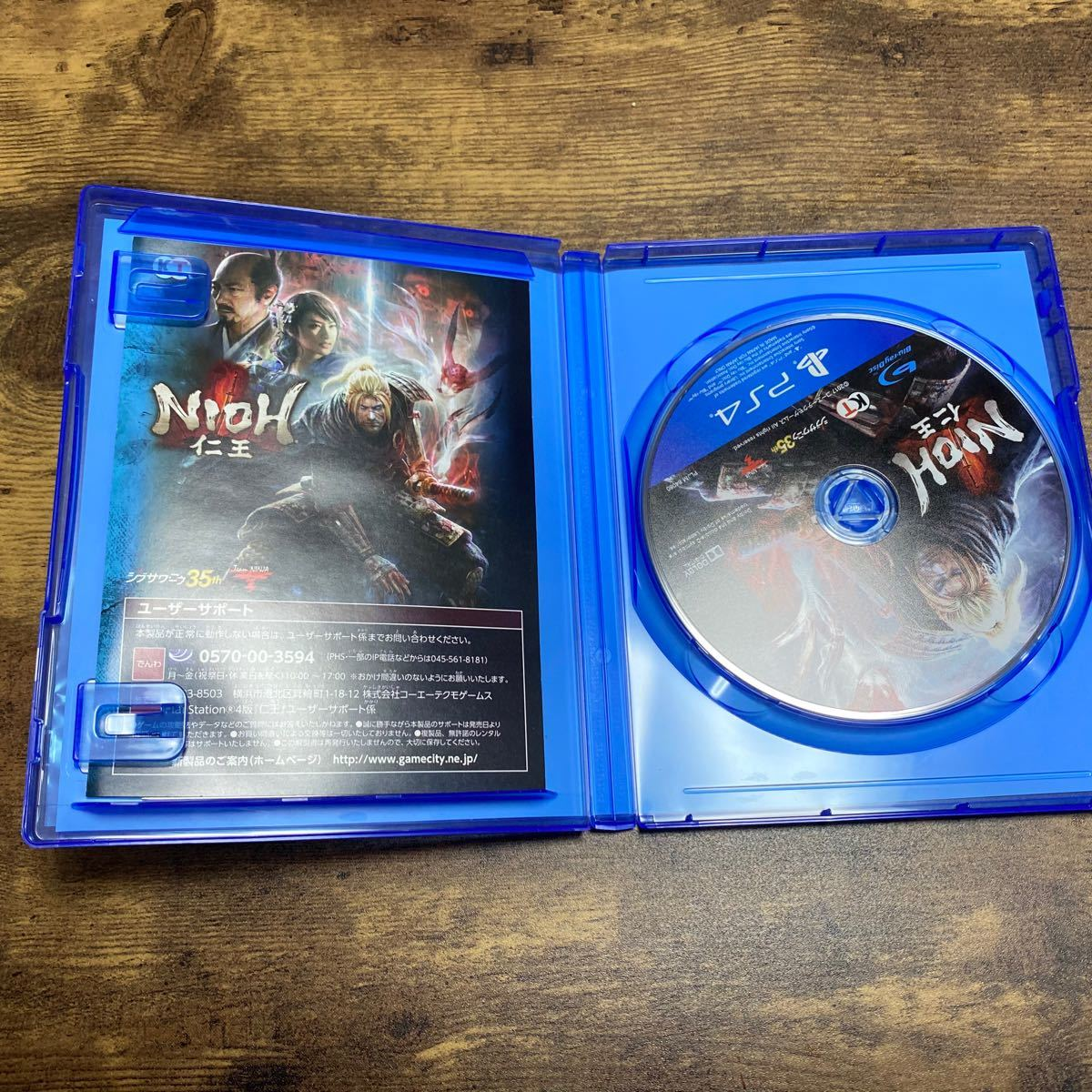PS4ソフト 仁王 NIOH