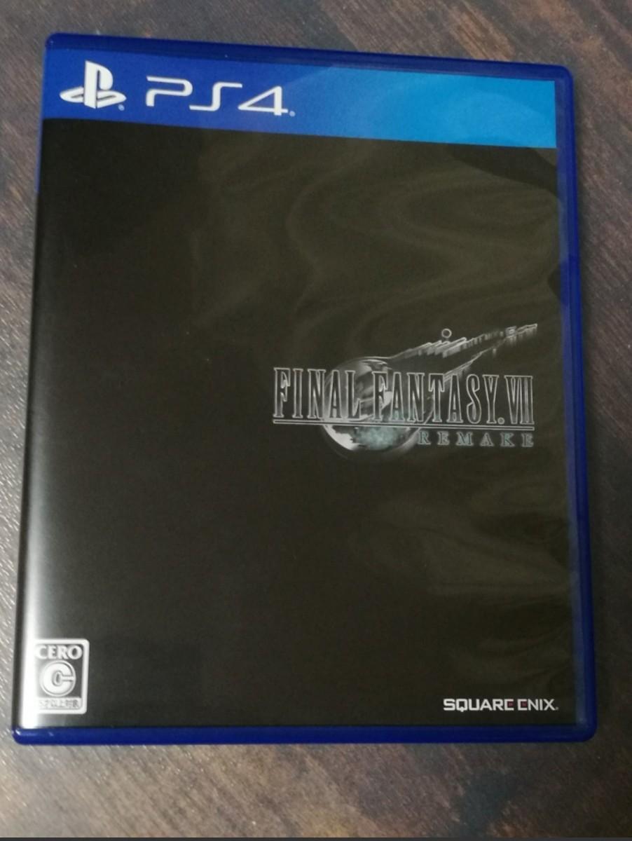 ファイナルファンタジー7 リメイク PS4 FINAL FANTASY VII