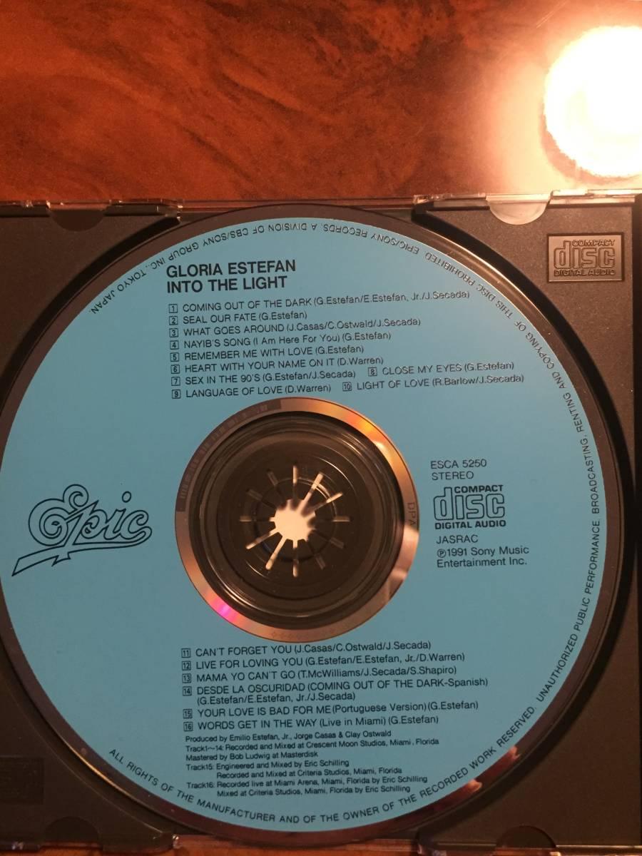 CD-Gloria Estefan グロリア・エステファン・ INTO THE LIGHT・送料無料