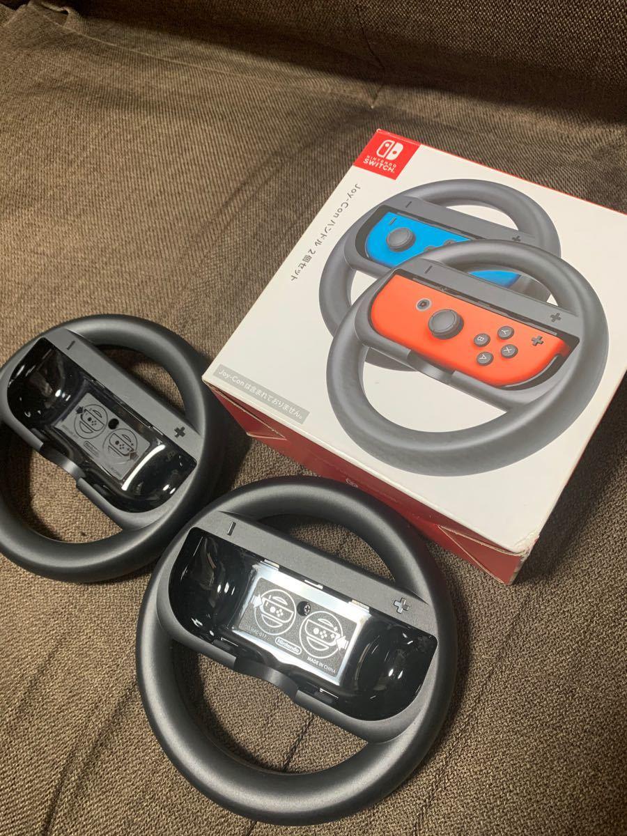 Joy-Conハンドル Nintendo Switch マリオカート8デラックス