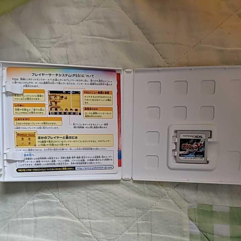ポケットモンスターY 3DSソフト ニンテンドー3DS 3DS ポケモン