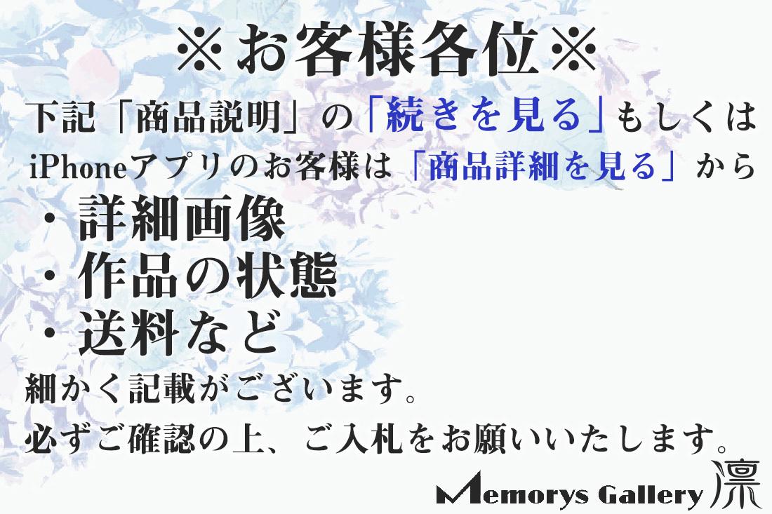 【MG凛】人間国宝『金城次郎』 壷屋焼魚文湯呑 本物保証_画像2
